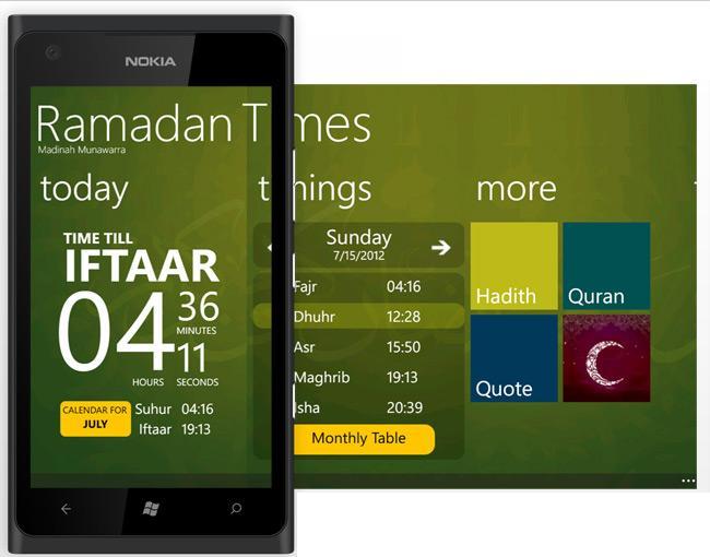 windows phone ramadan